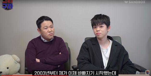 김구라와 그리가 샌드박스 네트워크에서 함께 유튜브 채널을