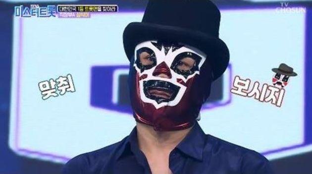 JK김동욱이 '미스터트롯 삼식이'가 아니냐는 의혹에 대해 한