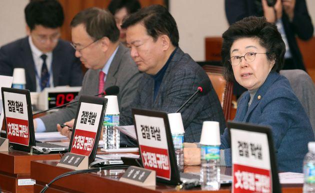 이은재 자유한국당