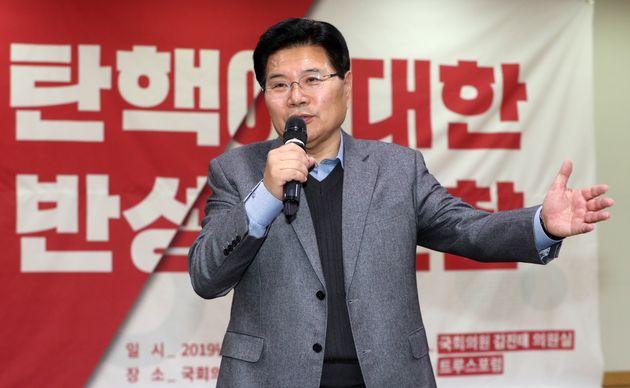 (자료사진) 홍문종 우리공화당