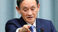 「桜を見る会」名簿、廃棄の記録なし 菅官房長官、公文書管理法違反を認める