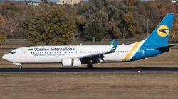 이란이 우크라이나 여객기 추락이 '사람의 실수' 때문이라고