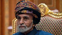 Πέθανε ο σουλτάνος του Ομάν, ο μακροβιότερος ηγέτης του αραβικού