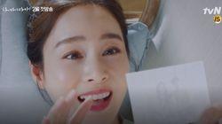 '하이바이, 마마!' 첫 티저 영상 속 김태희의