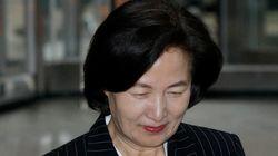 현직 부장판사가 추미애 장관 검찰 인사를 공개