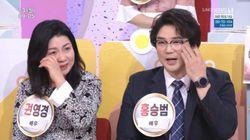 드라마 속 '사기꾼 남편'과 '당하는 아내' 전문 단역 배우의