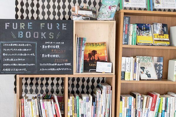 「捨てたくない本、売ってます」無印良品も協力する新しい「古本屋」の仕組み