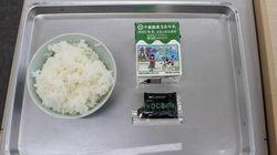 아직도 태풍 피해가 복구되지 않은 일본 치바시의 급식 상황은