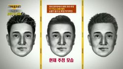 '엽기토끼 살인사건' 경찰 수사가 급물살을 타기