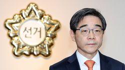 중앙선거관리위원회가 비례○○당 명칭 사용을