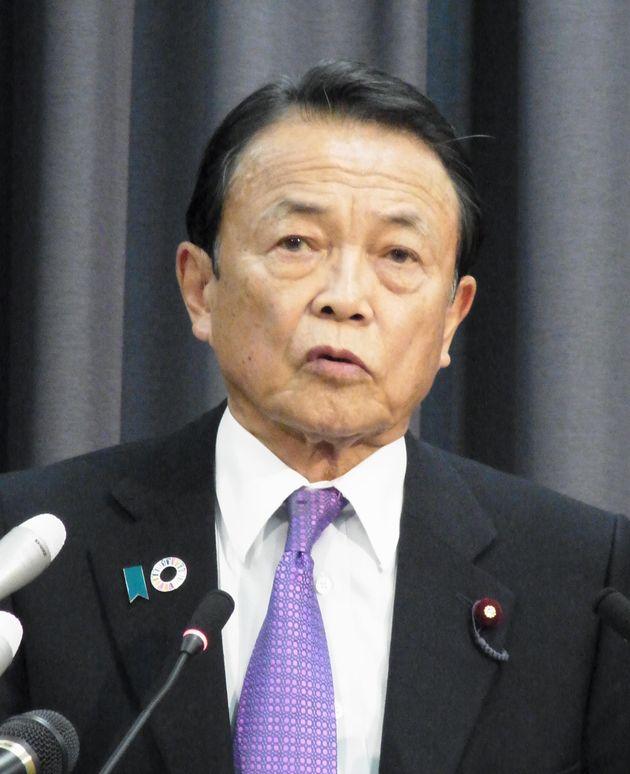 麻生太郎財務大臣兼副総理