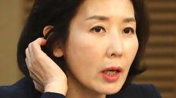MBC '스트레이트'의 나경원 아들 의혹 방송에 대한 나경원의