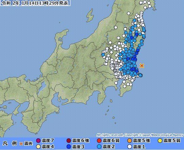 1月14日午後1時25分に福島県・茨城県で震度3の地震が発生した