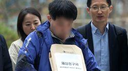 법원이 '이춘재 8차 살인사건'에 대해 재심을
