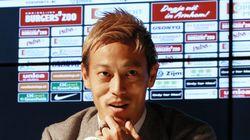 本田圭佑さん、サッカークラブ『One