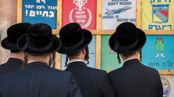 Ιερουσαλήμ: Σύλληψη ραββίνου που φέρεται να κρατούσε δεκάδες γυναίκες