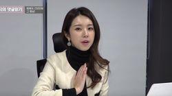 대한용접협회 측이 '용접공 비하 발언' 주예지에 대해 밝힌
