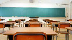 Los 'Goya' de la Educación: estos son los mejores profesores de
