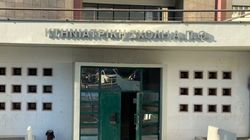 Θεσσαλονίκη: Καθηγητής του ΑΠΘ αυτοκτόνησε στο γραφείο