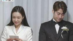 신소율-김지철이 87만원 들인 '진짜' 스몰웨딩에 성공했다