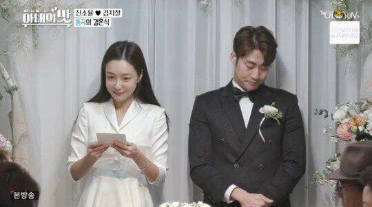 배우 신소율 - 김지철