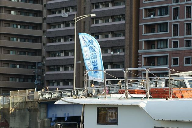 東京の通勤地獄を、船が変える?