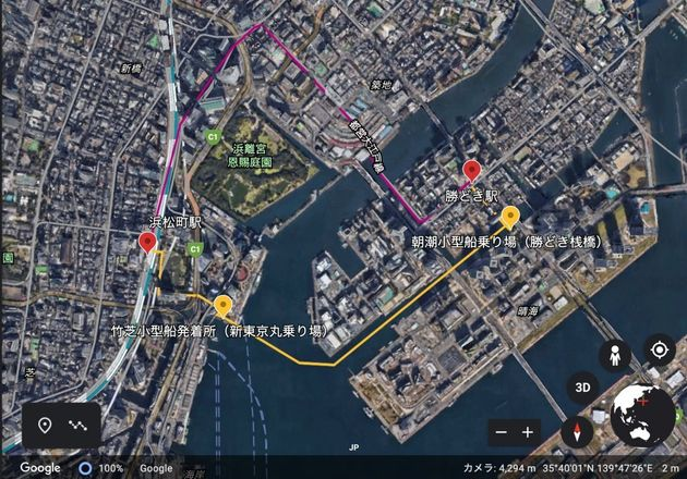 ▲黄色が船+オンデマンドバスの経路(約30分)。赤紫は都営大江戸線の勝どき〜浜松町(大門駅)のルート(約10分)