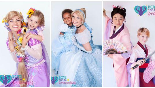男の子だって、お姫様になれる。「想像力はジェンダーで制限されない」と教えてくれる子供たちの写真