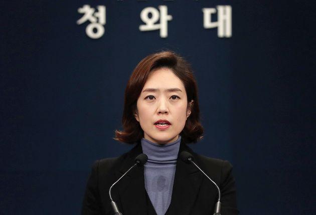 (자료사진) 고민정 청와대
