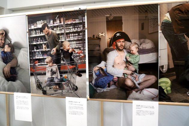 写真展『スウェーデンのパパたち』(スウェーデン大使館で撮影)