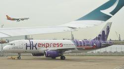 Αεροπορική εταιρεία ανάγκασε επιβάτιδα να κάνει τεστ εγκυμοσύνης πριν την