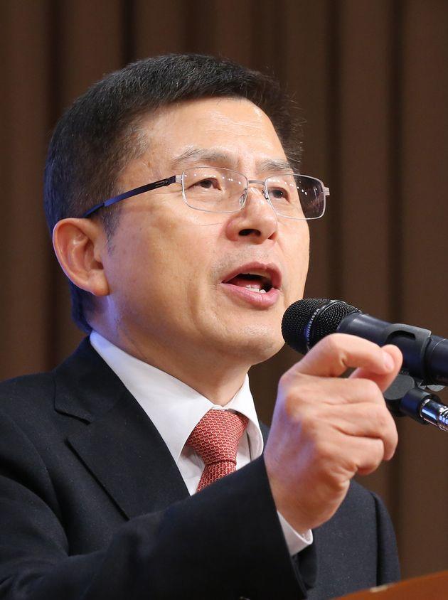 한국당이 이해찬 비판하며