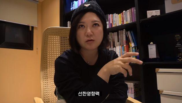 김숙이 유튜브를 시작한 이유