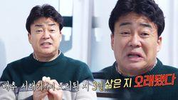 """백종원이 """"쓰레기맛 난다""""고 지적한 홍제동 감자탕집"""