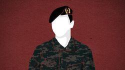 휴가 중 성전환 수술한 부사관에 대해 육군이 전역심사를
