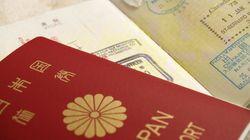 2020年「世界最強のパスポート」は日本。英コンサル会社が発表