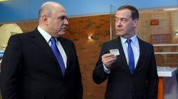 Σήμερα επικυρώνει η ρωσική Δούμα την υποψηφιότητα Μισούστιν για το αξίωμα του