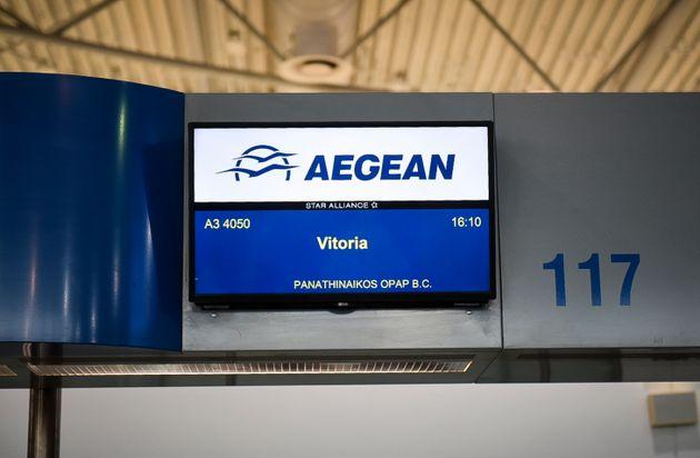 Aegean: Νέο ρεκόρ επιβατικής κίνησης το