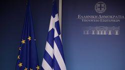 ΥΠΕΞ σε Αγκυρα: «Το νομικό καθεστώς των νησιών του Αιγαίου δεν χωρά καμία