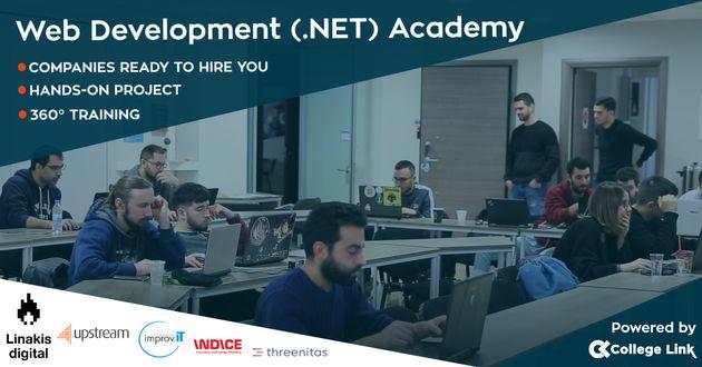 Web Development (.Net) Academy: Επιστρέφει το πιο ολοκληρωμένο σεμινάριο Πληροφορικής της