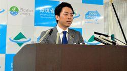「立ち会えて良かった」小泉進次郎さんと滝川クリステルさんの間に第1子誕生