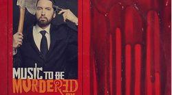 «Music to be Murdered By»: Το νέο άλμπουμ - έκπληξη του