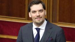 Παραίτηση του πρωθυπουργού της Ουκρανίας - Δεν έχει γίνει ακόμη δεκτή από τον