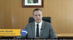 Secretário da Cultura do Brasil se inspirou em ministro nazista para falar de