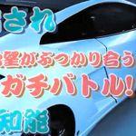 MXの番組、優勝のホストに「2000万円相当の超高級スーパーカー」を渡さず