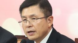 한국당이 새 비례정당 이름을 다시