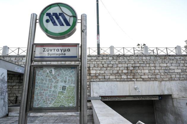 Κλειστός ο σταθμός «ΣΥΝΤΑΓΜΑ» του μετρό - Φωτό