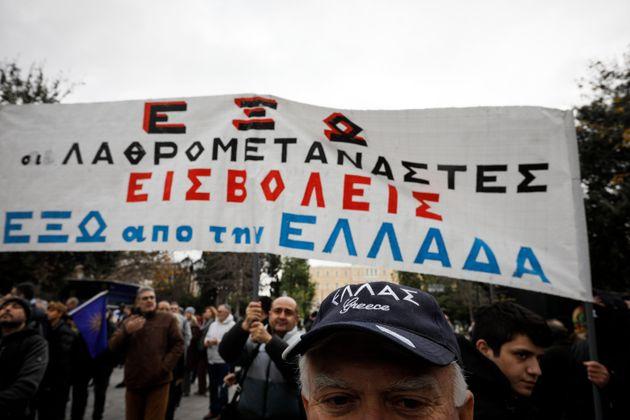 EUROKINISSI / ΓΙΩΡΓΟΣ