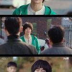 '사랑의 불시착' 카메오로 등장한 김수현은 어딘가 익숙하다