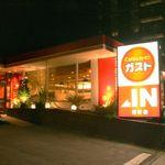 「すかいらーく」グループが24時間営業廃止。ガスト、ジョナサン、バーミヤンの計155店